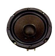 127.5 mm, Round Frame, 15.0 W, 8 Ohm, Ferrite Magnet, Paper Cone Speaker