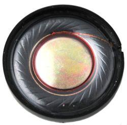 27 mm, Round Frame, 0