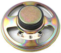 77 mm, Round Frame, 1.0 W, 8 Ohm, Ferrite Magnet, Mylar Cone Speaker